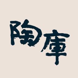 小野寺 裕司