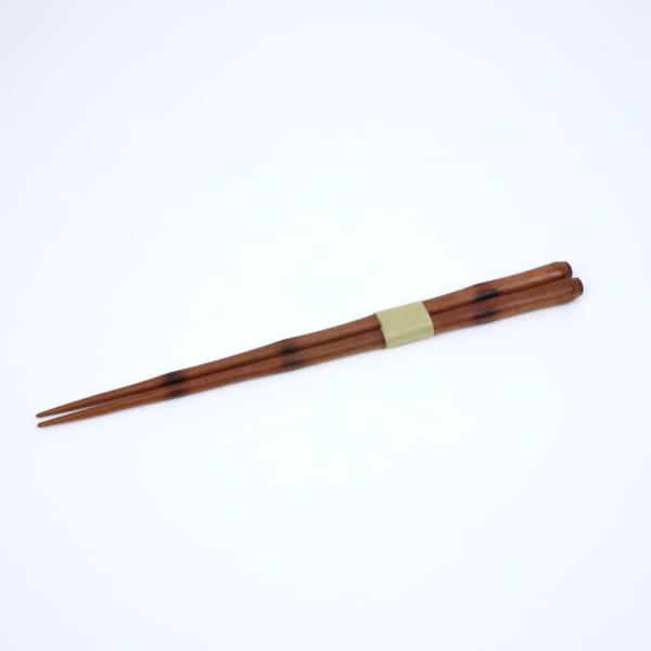 東京木橋 節焼 桜