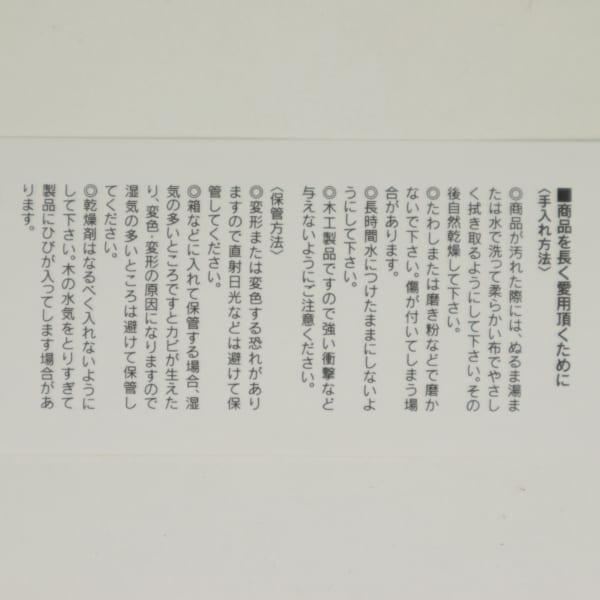 生活雑貨 日光杉酒器ギフト徳利大・枡小セット